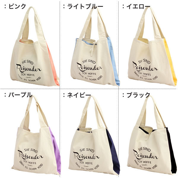 Top-quality-customized-print-canvas-tote-bag-promotion-cotton-canvas-bag-cotton-canvas-promotion-bag